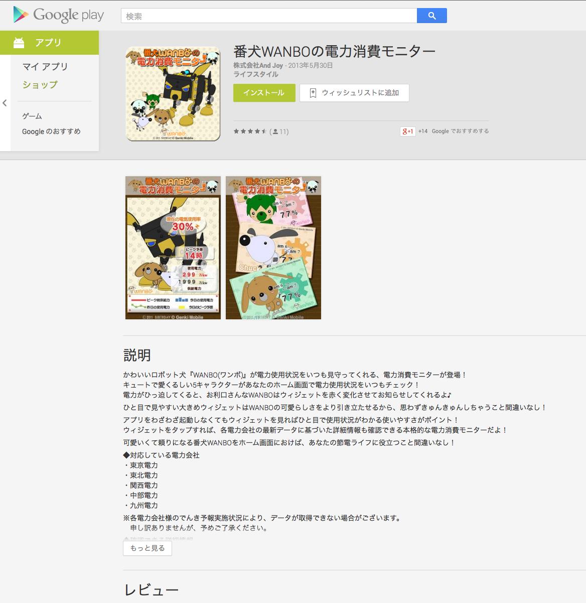 スクリーンショット 2014-04-15 12.40.43.png